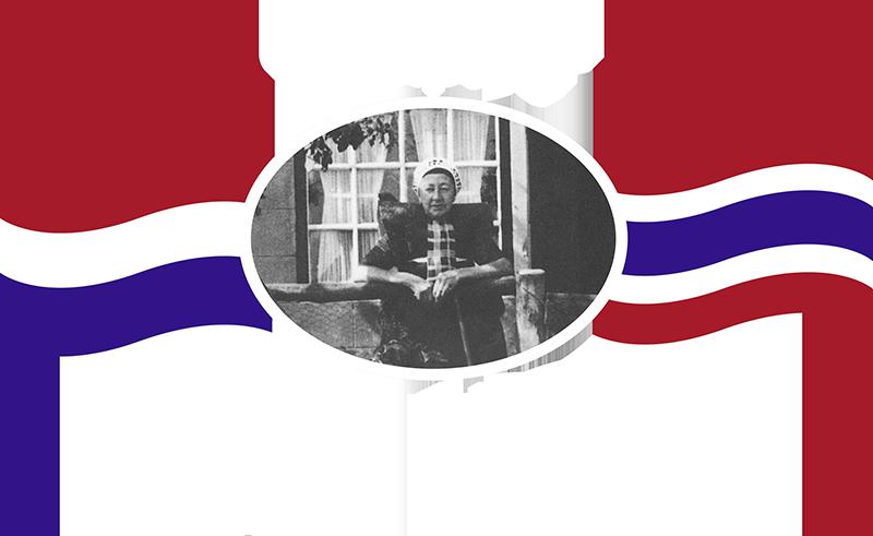 Ootje Eppie Logo